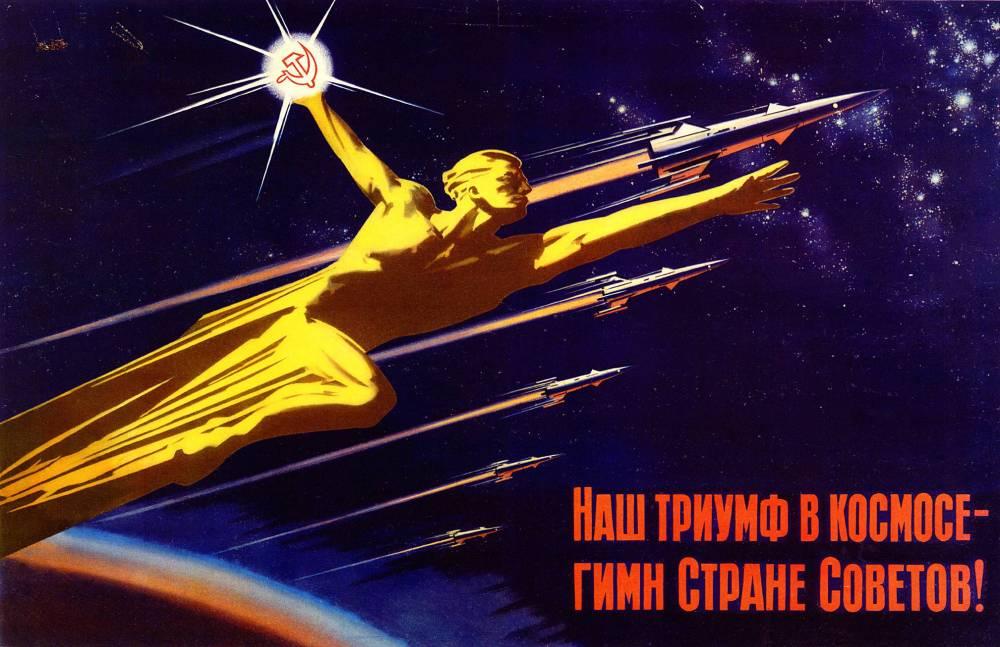 soviet_cosmo