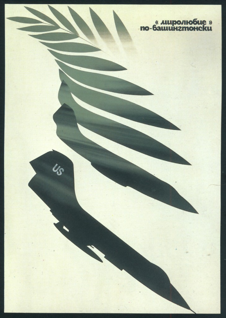 """Love of peace - the Washington way"" - (USSR)"