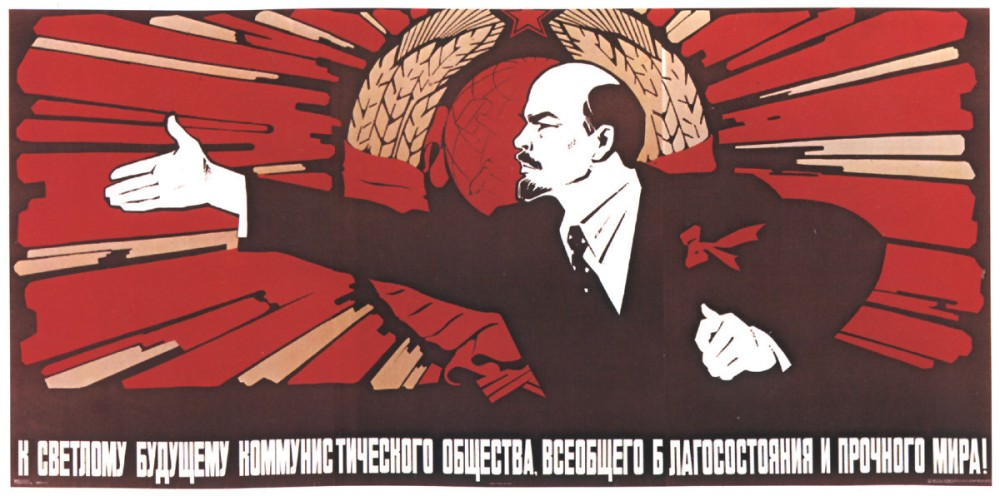 """To a bright future of communist society, universal prosperity and stable peace!"" (USSR)"