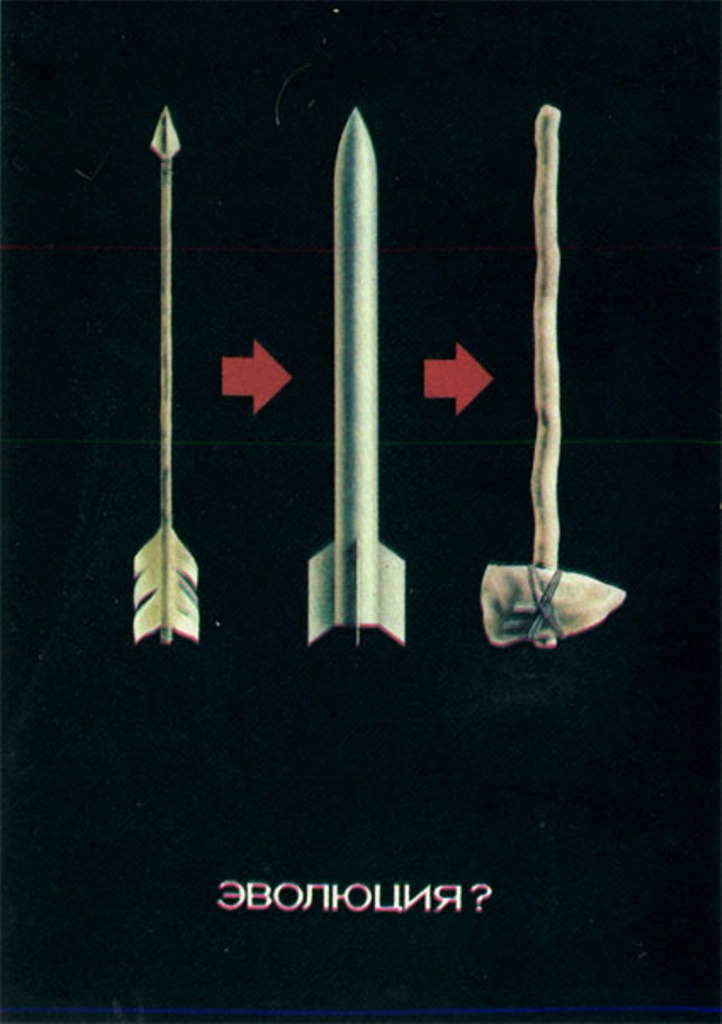 """Evolution?"" - anti-nuclear war poster (USSR)"
